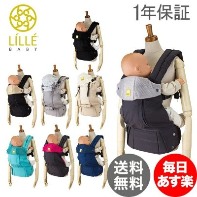 【3%OFFクーポン】リルベビー Lille Baby 抱っこひも 6way ベビーキャリア オールシーズンズ COMPLETE 6-in-1 Baby Carrier All Seasons...
