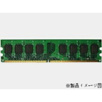 【中古】動作品DDR2機種全モデル対応 Dimension Inspiron/OptiPlex/Vostro/XPS C521/E520/E521用1GB PC-5300メモリ