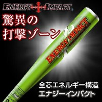 【PROMARK・プロマーク】 エナジーインパクト★軟式少年用バット★GR★78cm【after0608】 (バット バッティング 野球 野球用品 グッズ ベースボール グッズ 軟式用バット...