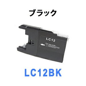 brother LC12 BK 単品 LC12BK (黒) インクカートリッジ LC12-4PK DCP-J525N DCP-J925N MFC-J825N MFC-J705D MFC-J705DW...