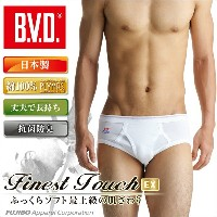 B.V.D.Finest Touch EX  天ゴムセミビキニブリーフ(S M L) 【日本製】 【綿100%】 メンズ 下着 抗菌 防臭【白】 【コンビニ受取対応商品】