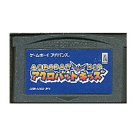 GBA アクロバットキッズ (ソフトのみ)【中古】