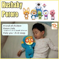 Hushaby Pororo Baby At bedtime Doll MUSCIG  Sleep light Doll/ Help the baby sleep/  Baby Toy /...