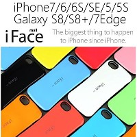 iface mall ケース iphone7/iPhone6s/iphone se/galaxy s8/s8+/galaxy s7edge (Galaxy S7 Edge, ★ピンク)
