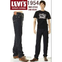LEVI'S 50154-0067 501ZXX リーバイス 501zxx 1954年モデル リーバイス ヴィンテージ 新品 LEVIS VINTAGE CLOTHING【リーバイス501zxxジーン...