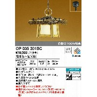 OP035301BC オーデリック 和風ペンダント LED(調色)