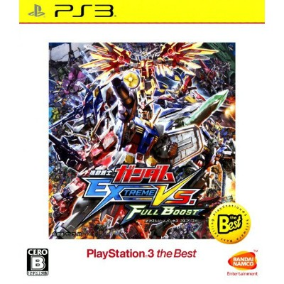 【中古】機動戦士ガンダム EXTREME vs. FULL BOOST PlayStation3 the Best