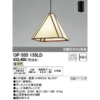 ODELIC(オーデリック) LED和風ペンダント照明器具 OP035135LD