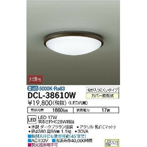 DCL-38610W 送料無料!DAIKO 小型シーリングライト [LED昼白色]