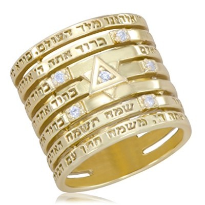 925スターリングシルバーゴールドPainted multi-circled Engraved Scribing PrayersヘブライPasuk Torah Words Judaica CZリング