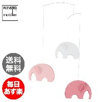 FLENSTED mobiles フレンステッド モビール Olephant Mobile pink オレファント ピンク 北欧 インテリア Pink 149r