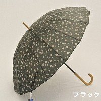 雨傘 傘 晴雨傘 さくら 花柄 55cm手開き レディース 和風男女兼用 4色 おしゃれ 軽量 ロング 超撥水 骨傘 長傘 ブラック