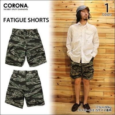 コロナ CORONA FATIGUE SHORTS ショーツ