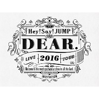Hey! Say! JUMP LIVE TOUR 2016 DEAR.【初回限定盤】 [DVD]★ヘイセイジャンプ ディア 初回盤 4580117626189