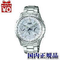 LIW-M610D-7AJF CASIO カシオ LINEAGE 送料無料 プレゼント
