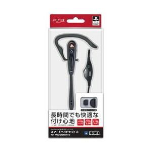PS3用 スマートヘッドセット3 for PS3[ホリ]《取り寄せ※暫定》