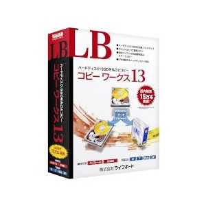 LIFEBOAT LB コピーワークス13