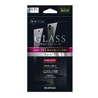 【送料無料】【LEPLUS Xperia Z4用 GLASS PREMIUM FILM 通常両面0.33mm LP-XPZ4FGLA2】 b00xky1nn6
