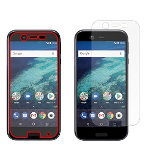 Android One X1 強化ガラス フィルム シール android one x1 androidonex1 アンドロイド ワン x1 Y!mobile ワイモバイル 液晶保護...