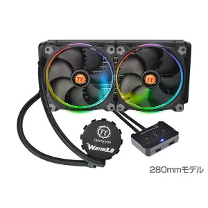 Thermaltake CL-W138-PL14SW-A Water 3.0 Riing Edition 280mmラジエーター 256色の発光に対応したRiing LEDファンと放熱効率に優れたラジ...