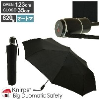 Knirps Big Duomatic Safety(Black)(クニルプス 自動開閉 ワンプッシュ BLK 折りたたみ傘)【送料無料 在庫有り】【あす楽】