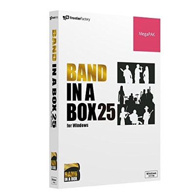 PG Music Band-in-a-Box 25 for Windows MegaPAK