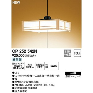 OP252542N オーデリック ~6畳LED和風ペンダントライト