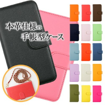 スマホケース 手帳型 全機種対応 高品質 チェーン付 iPhone XS XS Max XR iPhone X 8 iPhone8 iphone8plus iphone7 iPhone7plus...