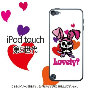 Lovery?(ホワイト)-iPodtouch5ケース クリスマス
