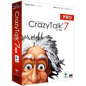 AHS CrazyTalk 7 PRO for Mac SAHS-40863【メーカー注文品】