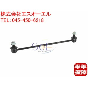TOYOTA トヨタ カローラ(NRE160 NZE16 ZRE162) ヴイッツ(KSP90 NCP9 SCP90 KSP130 NCP131 NSP13) イスト(NCP11 ZSP110)...