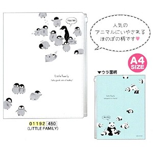 Little Family / ファスナー付 6ポケット A4 クリアファイル 01192