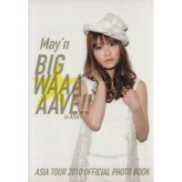 【中古】 May'n ASIA TOUR 2010 OFFICIAL PHOTO BOOK BIG★WAAAAAVE!! in ASIA TOKYO NEWS M 【中古】afb