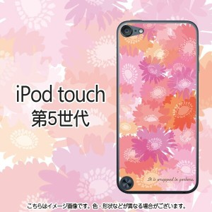 Gerbera(ピンク)-iPodtouch5ケース クリスマス