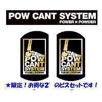 ■『POW CANT SYSTEM/パウカントシステム』【CANT PLATE/カントプレートとビスのセット販売!】カラー:BLACK/GOLD&各メーカー対応ビスセットDM便で送料無料※代引き...