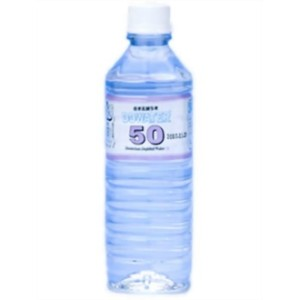DDWATER 50(50ppm) 500ml×8本
