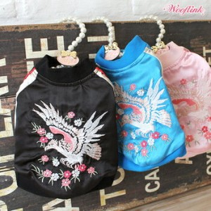 ★Wooflink★(ウーフリンク)EMBROIDERY BOMBER JACKET犬用スカジャン