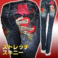 grasshopper グラスホッパー #617美脚ストレッチスキニー★レッドペッパー(redpepper),STUDIOR.P,DRIVEJEANSの元デザイナーのいる新ブランドGRASSHOPPE...