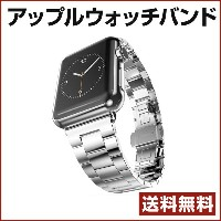 送料無料 Apple Watch バンド Grand Series Slim-fit Metal Watchband ( 3 Pointers ) for Apple Watch smcs