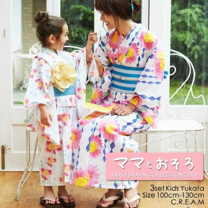 【50%OFF】【ママとお揃い◆親子浴衣】浴衣 子供 キッズ レトロ 古典柄 浴衣セット 浴衣+帯 兵児帯+下駄 3点セット 女の子 ゆかた 子供浴衣 キッズ浴衣 白地 白 水色 ピンク 緑 黄 青...