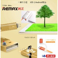 REMAX 2in1 iphone Android HUAWEI充電 ケーブル iphone7/8 Xperia/Galaxy/iphone6s/ iphone6/Galaxy edge ケーブル...