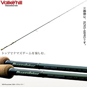 ValleyHill Valleyhill/バレーヒル Buzzlater/バズレイター BZRS-68MG