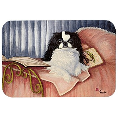 Carolines Treasures MH1058LCB Japanese Chin Reading In Bed Glass Cutting Board, Large