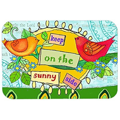 Carolines Treasures PJC1100LCB Keep On The Sunny Side Glass Cutting Board, Large