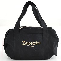 repetto SMALL GLIDE DUFFLE BAG ダッフルバッグ(B0231T/01231/99)レペット