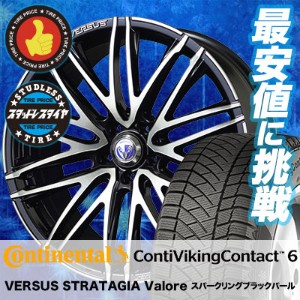 215/60R17 CONTINENTAL コンチネンタル ContiVikingContact6 コンチバイキングコンタクト6 RAYS VERSUS STRATAGIA Valore レイズ...
