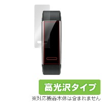 HUAWEI Band 2 Pro / HUAWEI Band 2 用 保護 フィルム OverLay Brilliant for HUAWEI Band 2 Pro / HUAWEI Band 2...