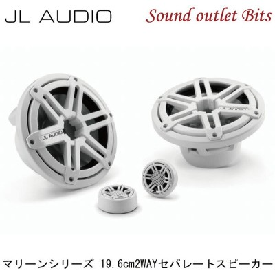 【JL AUDIO】M770-CCS-SG-WH 19.6cm2wayセパレートスピーカー
