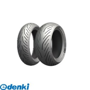 ミシュラン(MICHELIN)[704520] PILOT POWER 3 SCOOTER F 120/70R14 55H TL【送料無料】