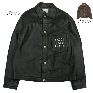 glad hand GANGSTERVILLE GSV17AW01 STAY SHARP G - JACKET メンズ レザージャケット 牛革